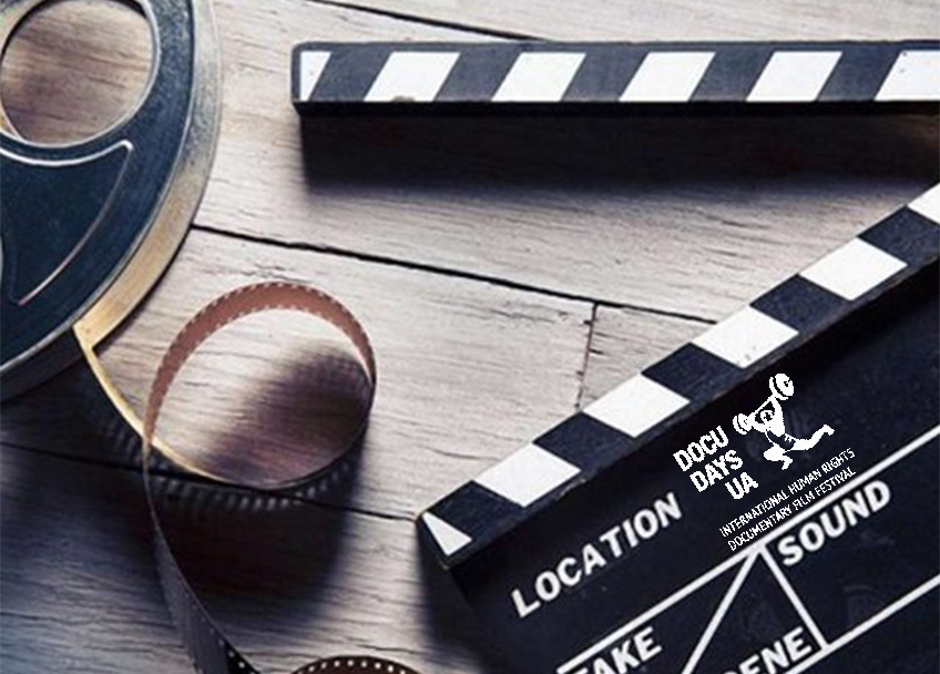 Які фільми покажуть на фестивалі документального кіно Docudays UA у Луцьку