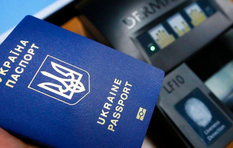 Україна запроваджує безвіз із ще однією країною