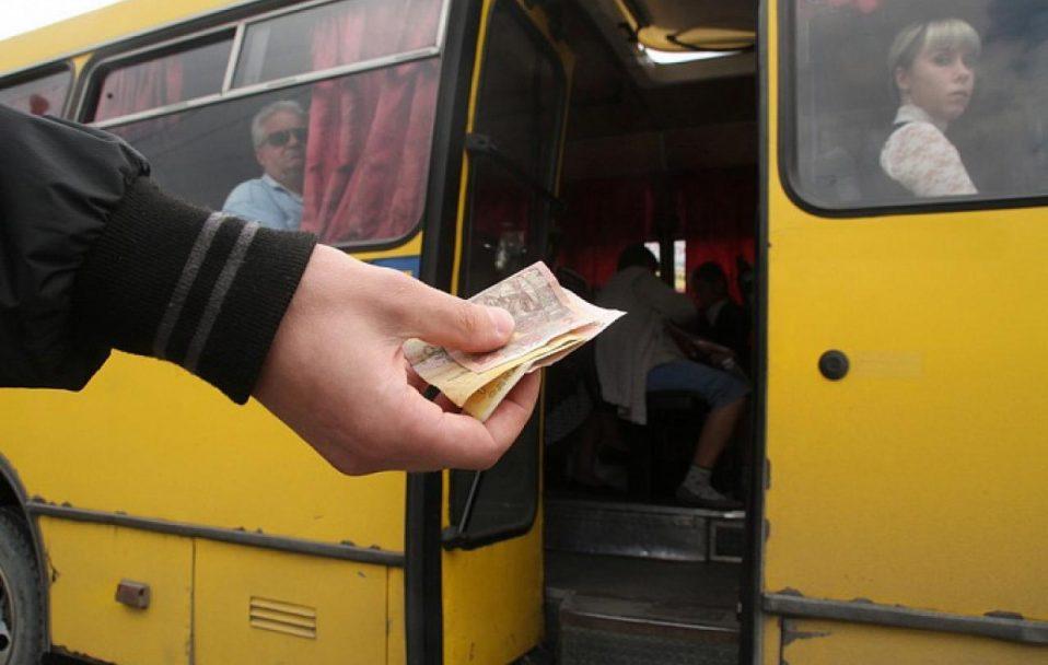 За проїзд у Луцьку деякий час можна буде розраховуватися і готівкою