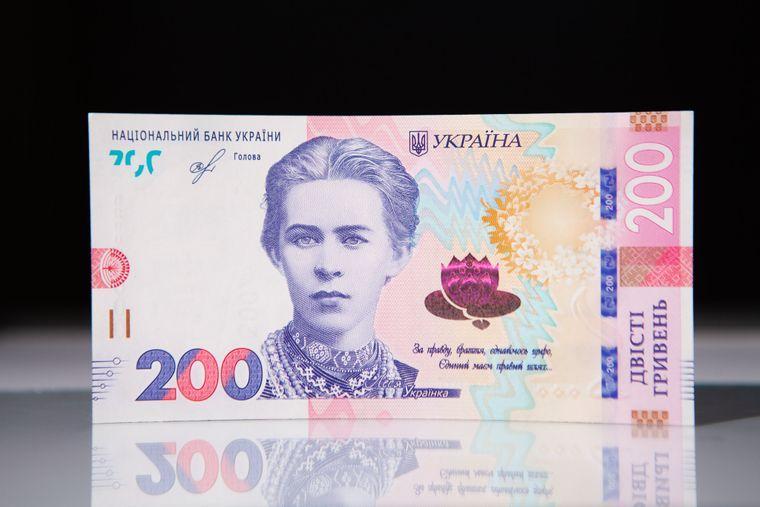 Показали нові банкноти номіналом 50 і 200 гривень