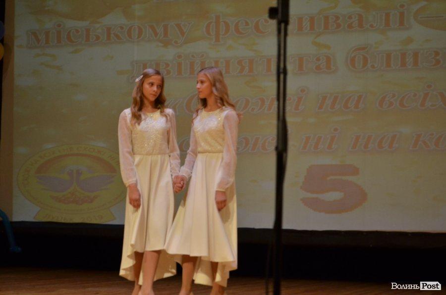 16 пар двійнят і близнюків демонстрували таланти в Луцьку. ФОТО