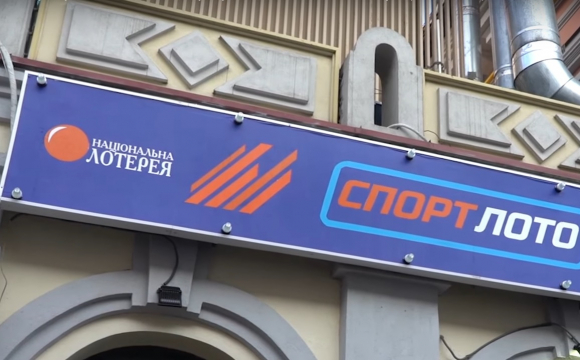 """Напад на """"Спортлото"""" у Луцьку: побили працівника та вкрали 17 тисяч гривень"""