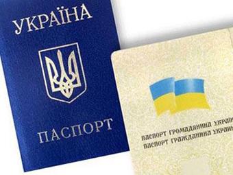 В Україні запустять електронний паспорт, яким можна користуватися через смартфон
