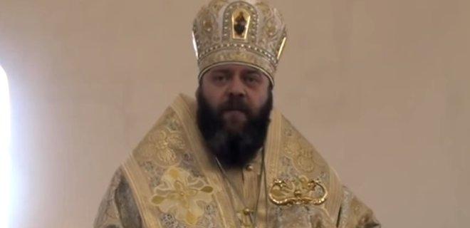 Владика Михаїл відповів на звернення щодо святкування Різдва 25 грудня