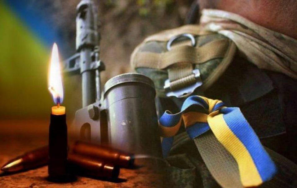 Коли попрощаються із загиблим на Донбасі волинянином