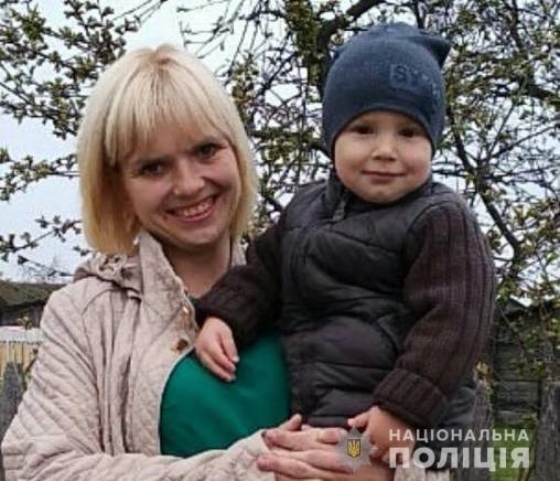 Поліція розшукує мешканку Любешівського району, яка зникла разом із малолітнім сином