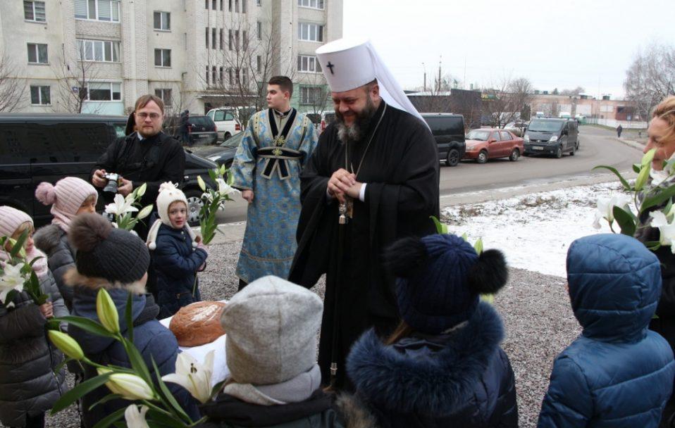 Владика Михаїл освятив дитячу церкву у Луцьку