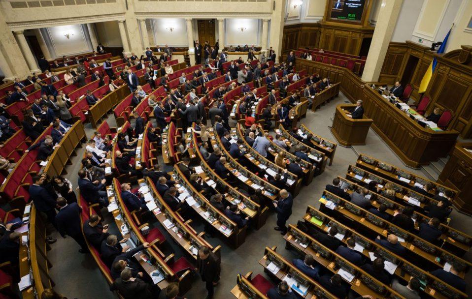 Верховна Рада ухвалила постанову про надання Україні плану дій щодо членства в НАТО