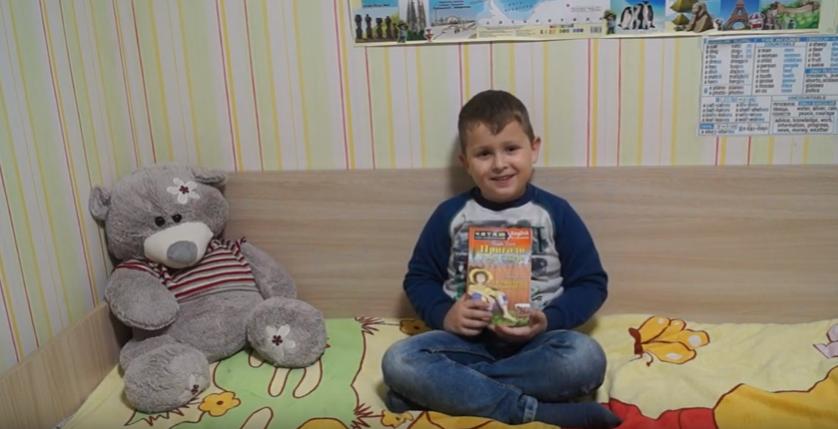 Семирічний лучанин потрапить до Книги рекордів України