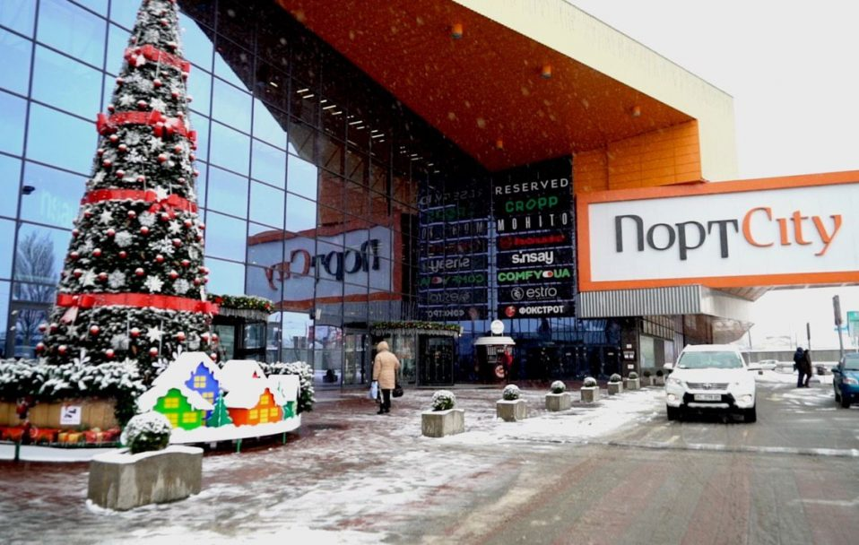 """У ТРЦ """"Портcity"""" – 4 дні знижок на розваги*"""