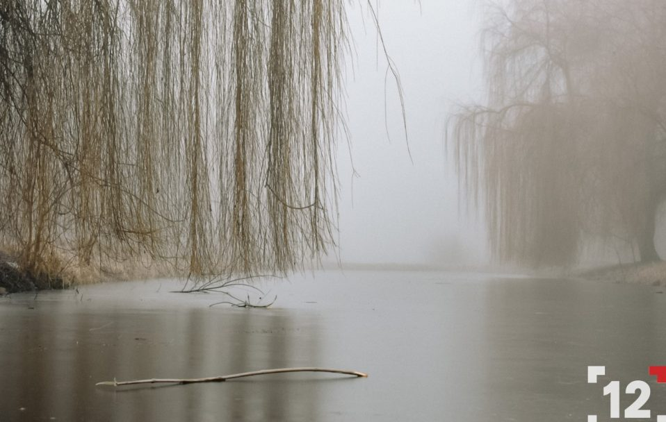 Луцьк огорнув густий туман. ФОТОРЕПОРТАЖ