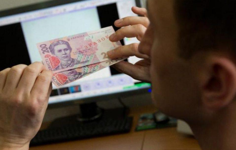 В Україні виявили велику партію фальшивих банкнот номіналом 200 гривень