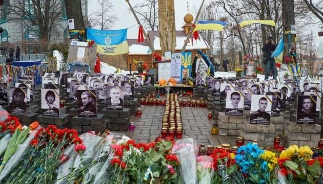 У Києві вшанували Героїв Майдану