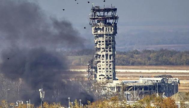 """День пам'яті """"кіборгів"""": волинські бійці згадують, як обороняли Донецький аеропорт"""