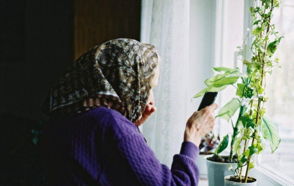 """У Луцьку бабуся """"рятувала"""" онука і віддала шахраям 26 000 гривень"""
