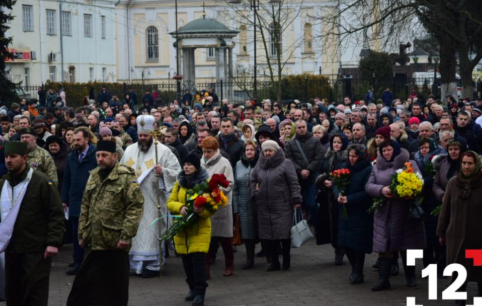 Назавжди 22: Луцьк прощається із загиблим на Донбасі Миколою Сорочуком. ФОТО