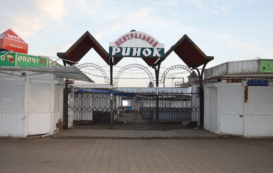 У лютому планують знести частину Центрального ринку в Луцьку