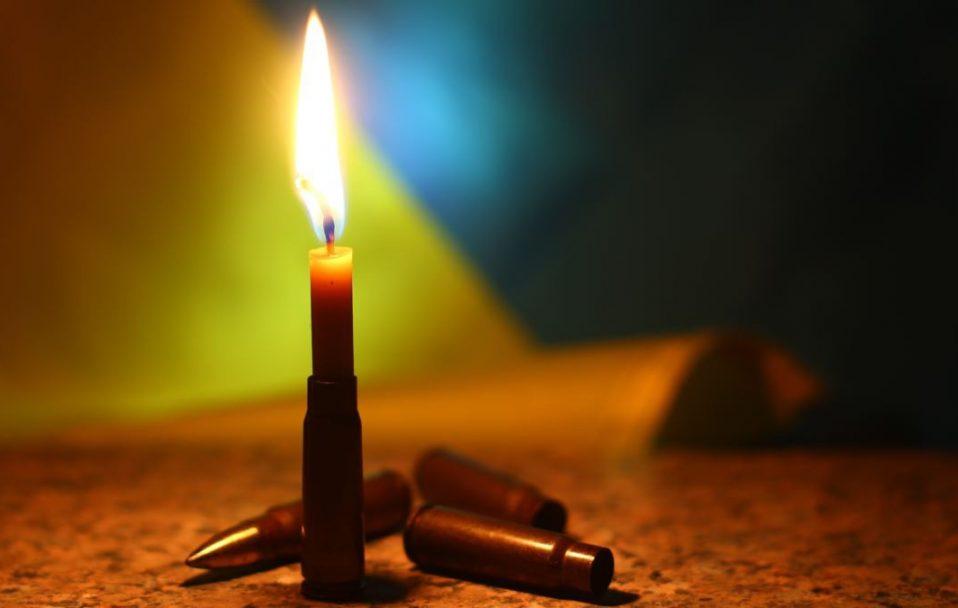 На Донбасі загинув український військовий, ще один – поранений
