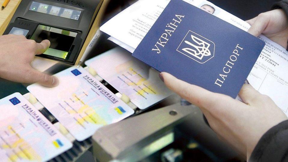 У луцькому ЦНАПі тимчасово не видають ID-картки і біометричні паспорти