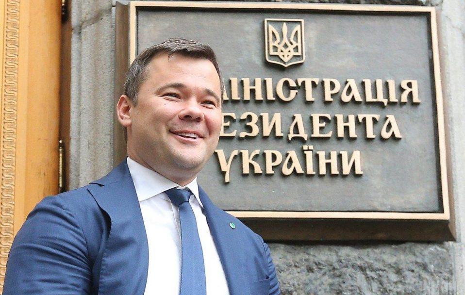 Президент звільнив Андрія Богдана