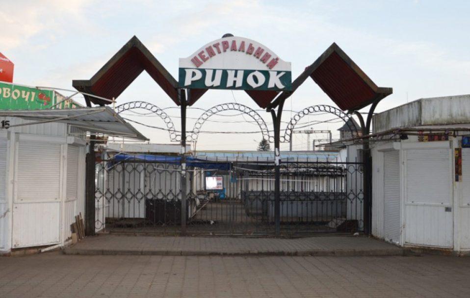 Чому на Старому ринку у Луцьку нема світла