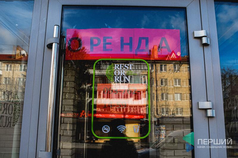 У Луцьку закрили скандальну кав'ярню