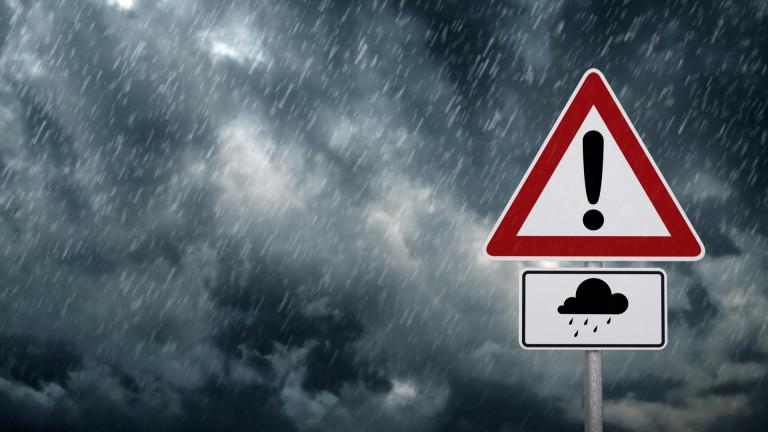 На Волині очікується погіршення погодних умов