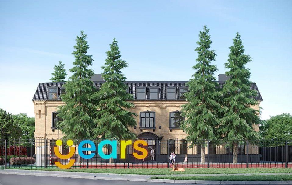 У Луцьку презентують приватну школу «Колегіум Years»*