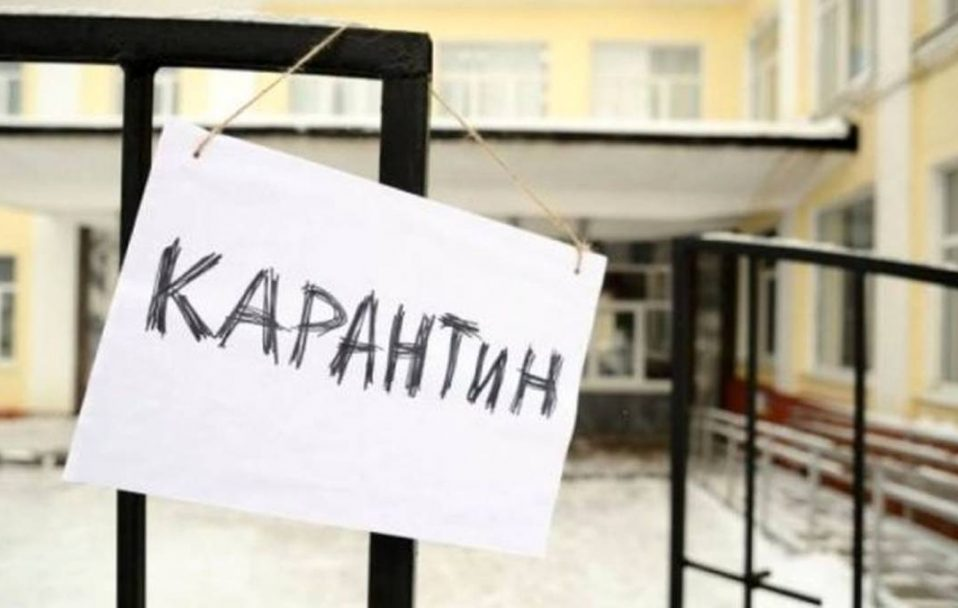 Україну заново поділили на карантинні зони: де опинилася Волинь