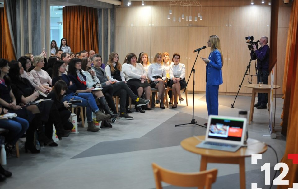 "У Луцьку презентували приватну школу ""Years"": як вона працює. ФОТО"