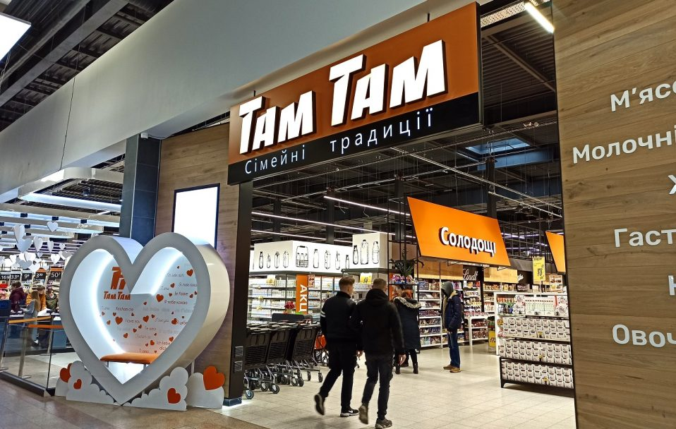 """Акції у """"Там Тамі"""": що можна купити зі знижками до 20 лютого*"""