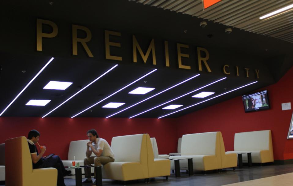 Пішли в кіно: що подивитись у PremierCity?*