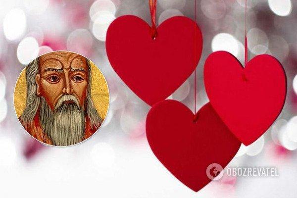 ПЦУ спростувала основний міф про День закоханих