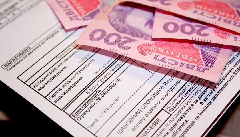 Нові ціни: за яким тарифом лучани платитимуть за тепло