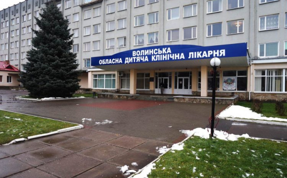 Нове підприємство: об'єднали Волинську обласну дитячу лікарню та перинатальний центр