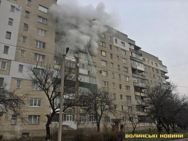 У Луцьку – пожежа в 9-поверхівці: врятували трьох людей