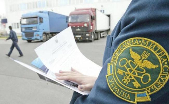 Призначили нового керівника Поліської митниці