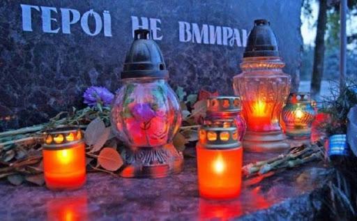 Депутати вшанували пам'ять Героїв Небесної Сотні