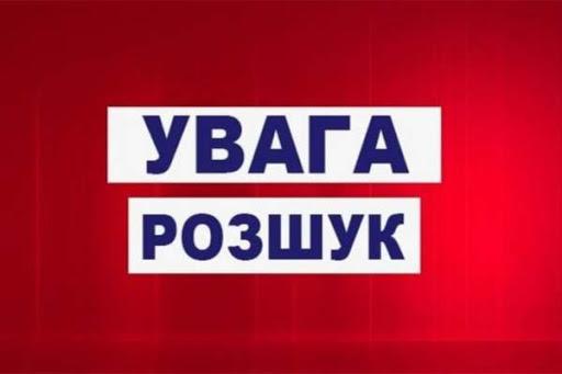 Поліція розшукує волинянина, який поїхав до Луцька і зник. ФОТО