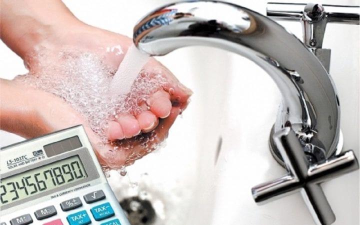 Лучан закликають платити за воду наперед