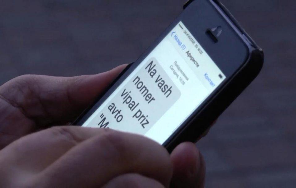 Волиняни стають жертвами смс-афер: як працює схема