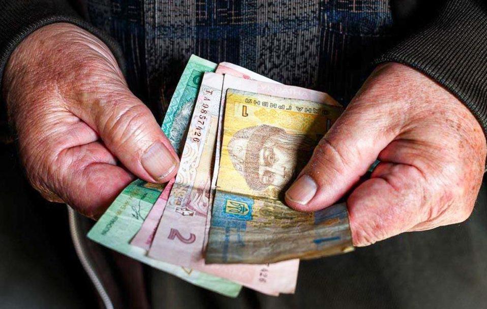 Українцям, старшим за 80 років, підняли пенсію на 500 грн