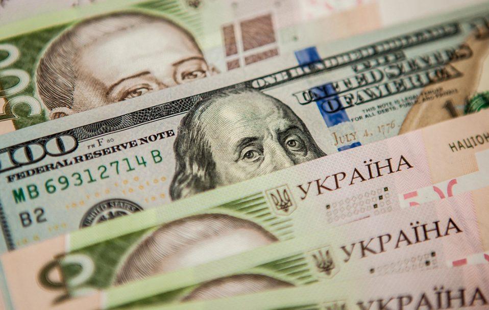 Долар падає вже четвертий день:  який курс валют у Луцьку