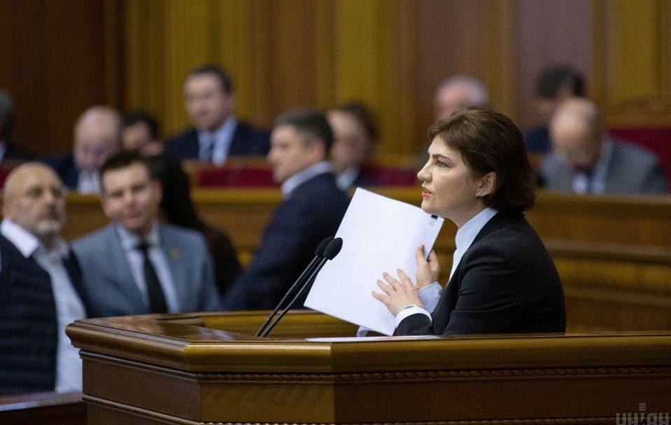 """Україна повертається до """"старих часів"""", – експерти США про призначення нової генпрокурорки України"""