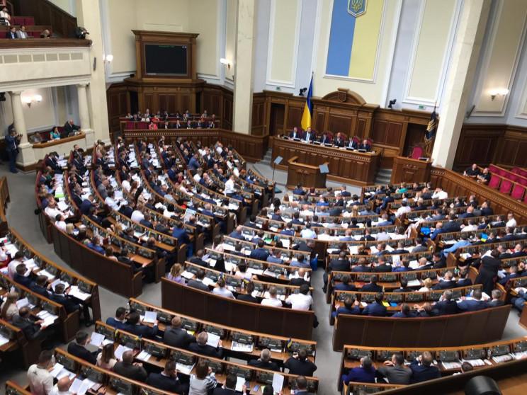 Верховна Рада затвердила новий склад Кабміну: хто за що відповідає