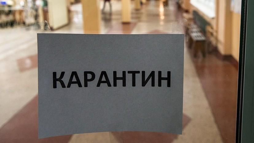 У Нововолинську – карантин до 3 квітня