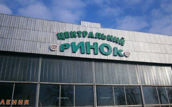 Старий ринок у Луцьку пішов на карантин. ФОТО