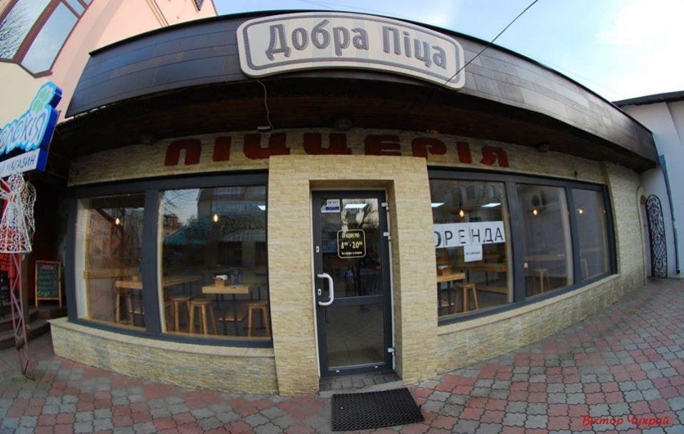 У центрі Луцька закривають піцерію. ФОТО