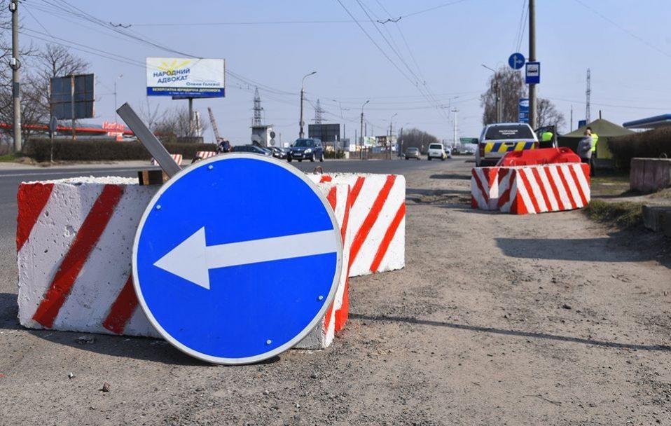 Завтра, 30 березня, у Луцьку перекриють вулицю