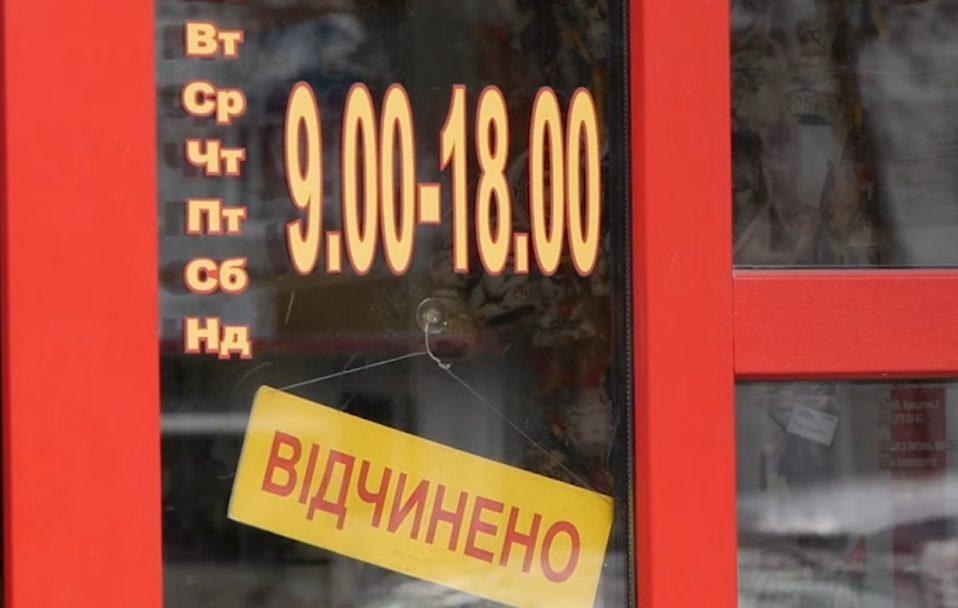 У Луцьку планують дозволити роботу деяких магазинів: перелік